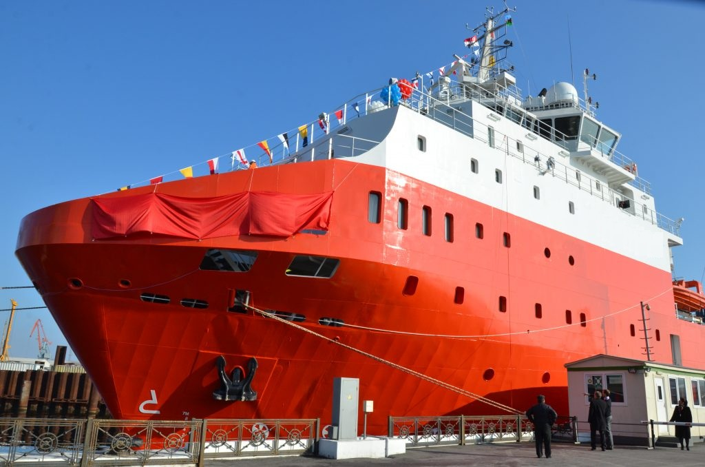 89 Meter Length Survey Vessel