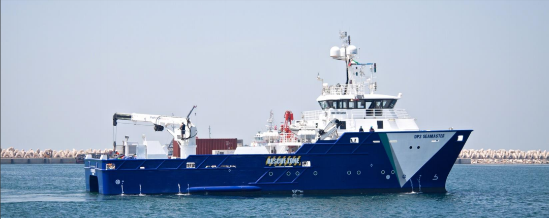 40  Meter Length ROV Support  Vessel