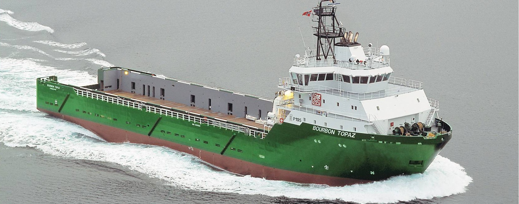 86 Meter Length Supply Vessel