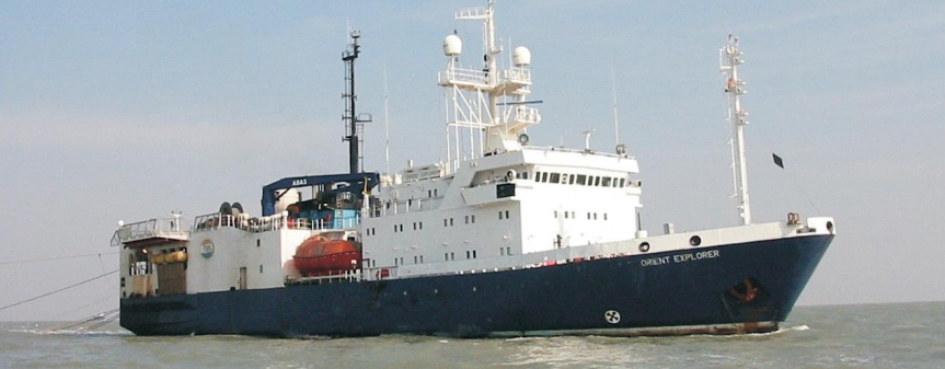 82 Meters Length Survey Vessel