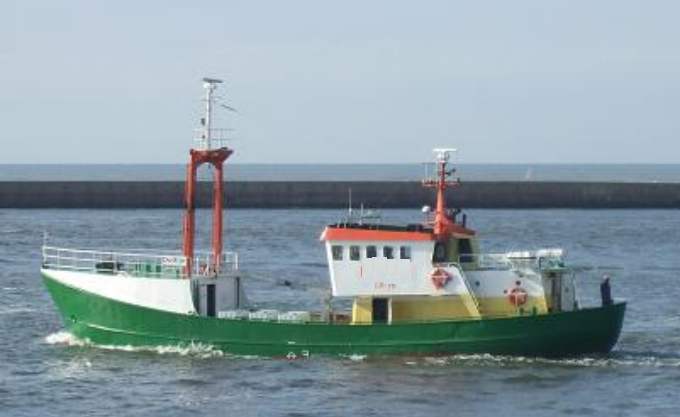 32 Meter Length Guard Support vessel