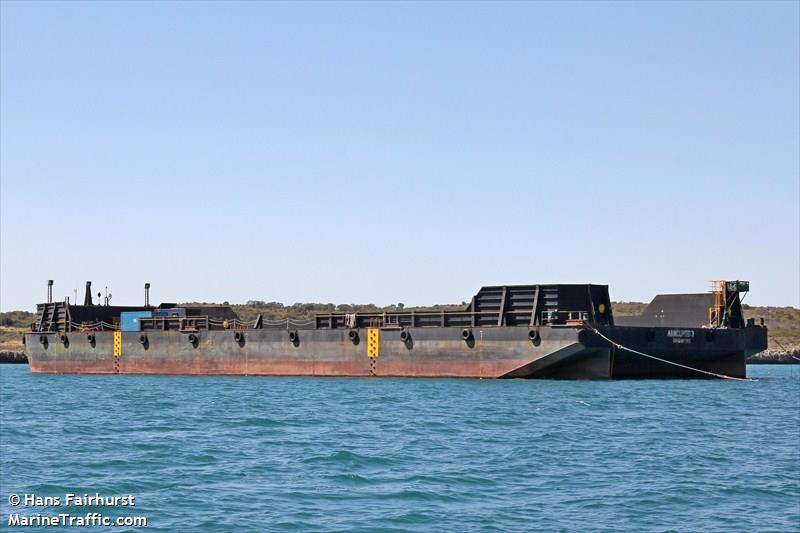 91 Meter Length  Multi Purpose Barge