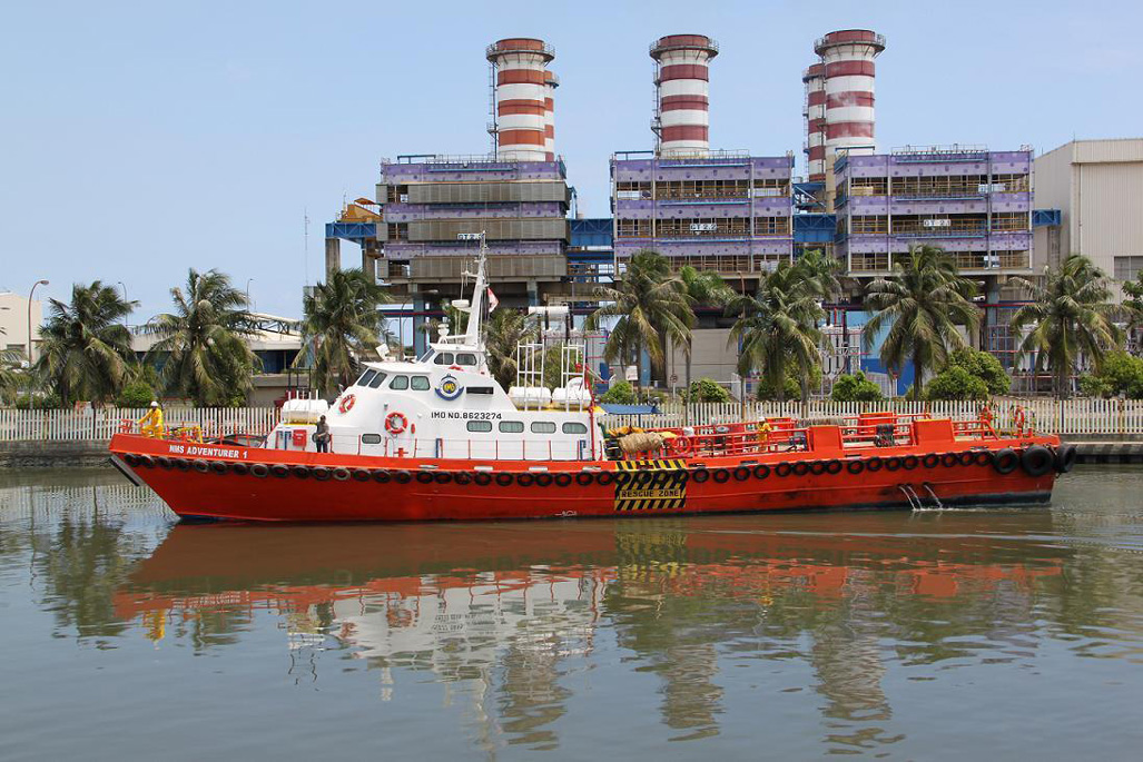 33 Meter Length Utility and Crew Vessel