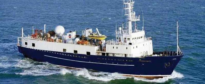64 Meter Length  Survey Vessel